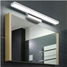 60 см стильное зеркало в ванную комнату передний светодиодный водонепроницаемый противотуманный светильник лампа настенная лампа с основанием из нержавеющей стали(белый