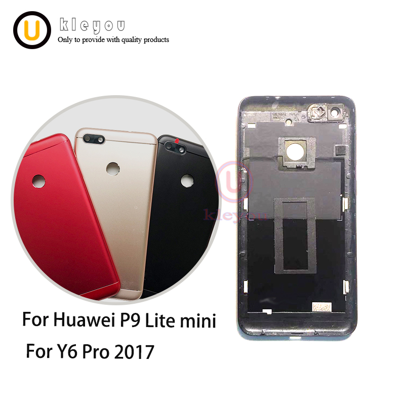 ♔ >> Fast delivery huawei y6 battery cover in Bike Pro
