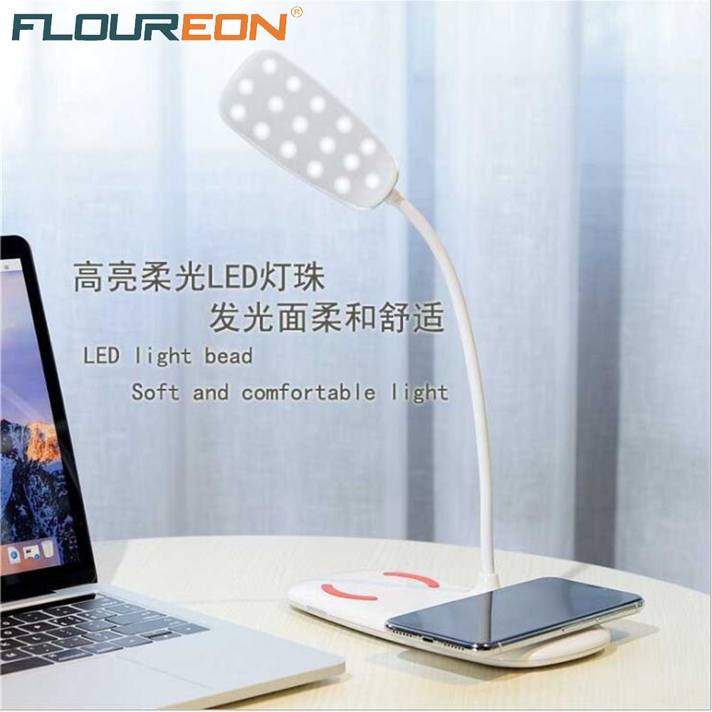 Floureon QL8 Mobile Phone Wireless Charging Lamp 2 in 1 Wireless Charger LED Lamp Support More Device Charging