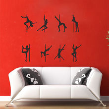 DIY Pole Dancing Vinyl Wall Decals Removable Stickers Free Shipping