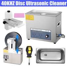 Professional Portable 6L 220V Liftable LP Album Disc Digital Ultrasonic Cleaner Vinyl Record Washing Ultrasound Cleaning Machine(China)