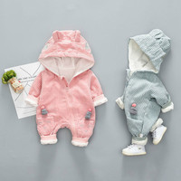 2019 Autumn Newborn Kids Baby Girl Boys Romper Clothes Sets Stripe Outfits Sports Suit Child Long Sleeve Hooded Clothing