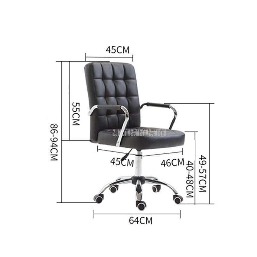 Купить с кэшбэком Office Furniture Height Adjustable Rotatable Computer Chair Armrest Leather Padded Meeting Conference Ergonomic Office Chair