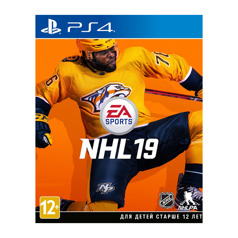Game Deals PlayStation NHL 19 Consumer Electronics Games & Accessories game deals playstation firewall zero hour consumer electronics games