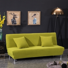Чехол для дивана 120-225 см, Универсальный складной эластичный чехол для дивана без подлокотника, складной чехол для дивана-кровати