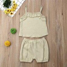 Kids Girls Clothing Sets Tops +Shorts 2Pcs Clothes