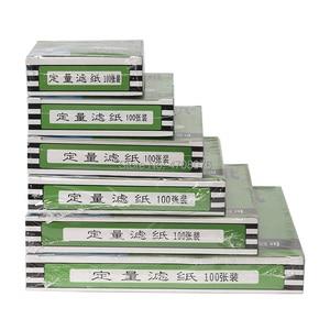 Image 4 - Papier filtre de laboratoire dia 18cm 100 pièces/boîte papier filtre quantitatif rond pour entonnoir utilisant une vitesse rapide/moyenne/lente 1 boîte/paquet