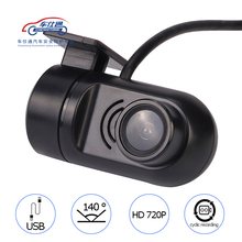 Car DVR Camera 140 degree HD 720P Front Dash For Android Radio Player USB