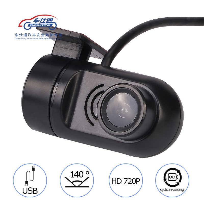 Kamera samochodowa 140 stopni HD 720P przód Dash kamera do androida radio samochodowe USB kamera dvr