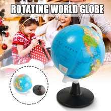 8,5 см Глобус страны мира с Вертлюгами подставка база для обучения ребенка Atla s карта школы, принадлежности для обучения по географии офисный Декор