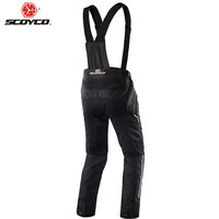 SCOYCO плюс размеры для верховой езды мотоциклетные брюки девочек костюмы человек мото товары джинсы женщин байкер светоотражающие защитные