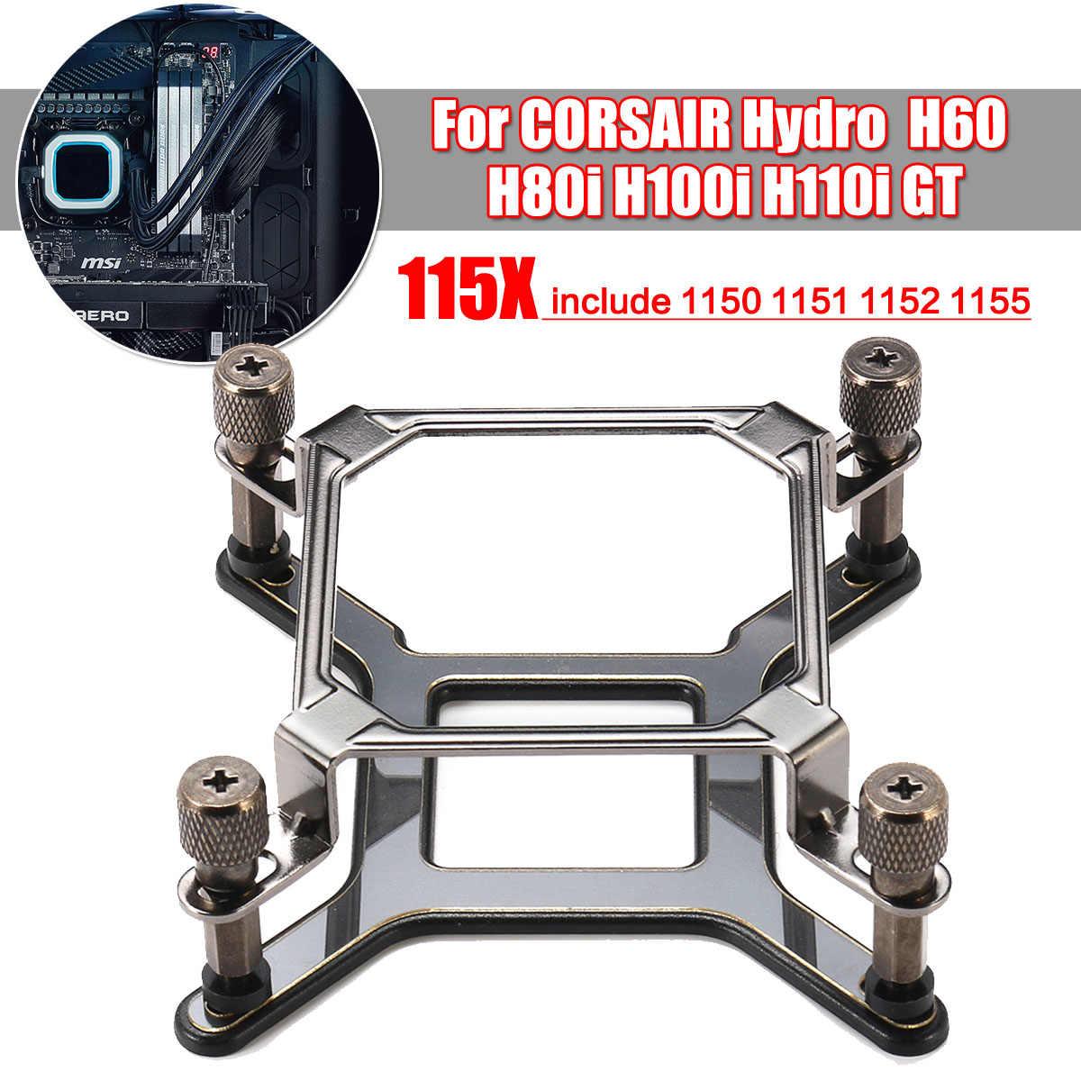115x CPU 水クーラー取付金具 + ハードウェアコルセアハイドロ H60 H80i H100i H110i Gt インテル LGA 1150 1151 1155 1156