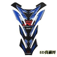 Fibra de carbono tanque pad 5D FASP R SUPERBIKE Decal & Sticker Para O Profissional que compete a Motocicleta
