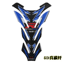 FASP R SUPERBIKE tank pad 5D carbon fibre  Decal & Sticker For Professional racing Motorcycle