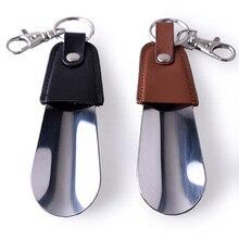 Высокое качество 1 шт. Кожаный Прочный нержавеющая сталь брелок для ключей Мини пожилых ложка скольжения портативный обуви рог гибкий прочный скольжения