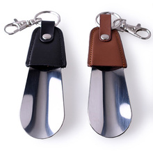 High Quality 1Pcs Leather Sturdy Stainless Steel Key Ring Mini Seniors Spoon Slip Portable Shoe Horn Flexible