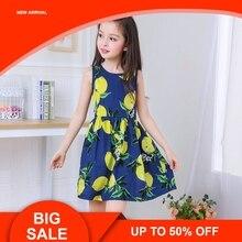 Princess Party Dresses For Girls Wedding Floral Print Kids Prom Summer 2019 Sundress