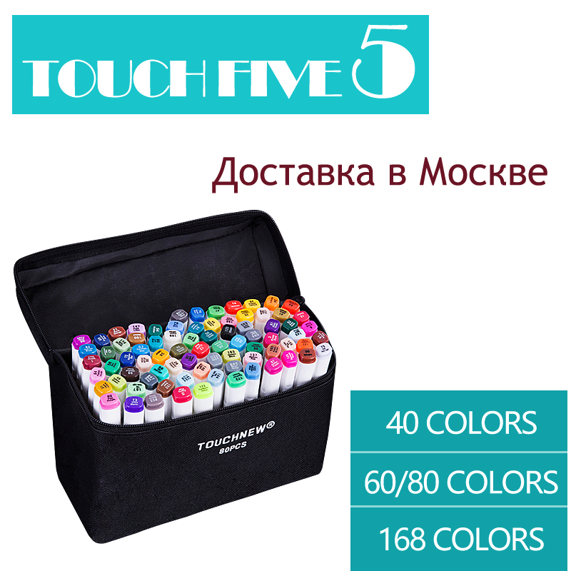 TOUCHFIVE markers Pen Set 40/60/80/168 Color Animation Sketch Drawing Art Alcohol Anime brush pen color marker (White manga pen) купить в Москве 2019
