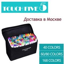 TOUCHFIVE маркеры Pen Set 40/60/80/168 Цвет анимации эскиз рисунка алкоголя аниме кисть Цвет маркер (Белый Ручка для рисования манги)