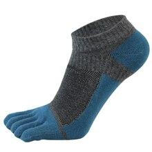 2019 New Designed 1 Pair Men Mesh Meias Five Finger Toe Socks Cotton Polyester S