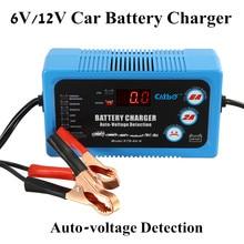 Автомобиль Батарея Зарядное устройство ремонт импульса Тип 220 V 6 V/12 V 120AH автоматический интеллектуальный цифровой дисплей радиатор Управление энергосберегающая