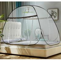 Magic Pop Up Mosquito Net Tent For Beds Anti Mosquito Bites Folding Design With Net Bottom For Babys Adults Travel