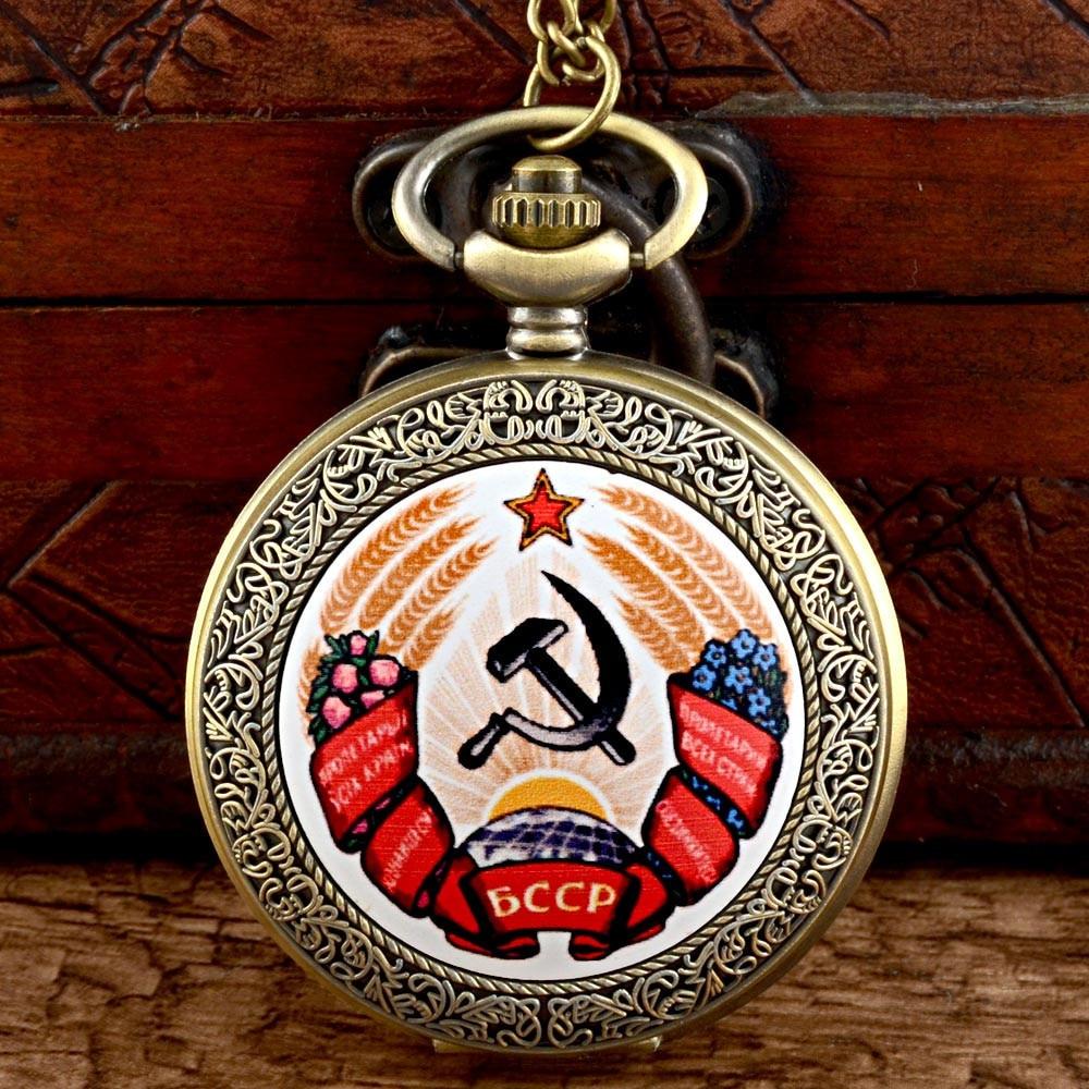 Vintage Soviet Russia Badge Pocket Watch Necklace Quartz Pendant Chain Retro New Pocket Watch