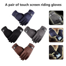 Unisex All-fingered Touch Screen Gloves Driving Cycling Running Thin Fleece Lining