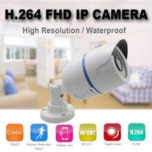 White bullet 720P 960P 1080P POE Ip Cameras Cctv Security Outdoor Waterproof IPCam Infrared Home Surveillance JIENU