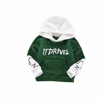 Babys und Kleinkinder Kinder Freizeit Hoodies & Sweatshirts