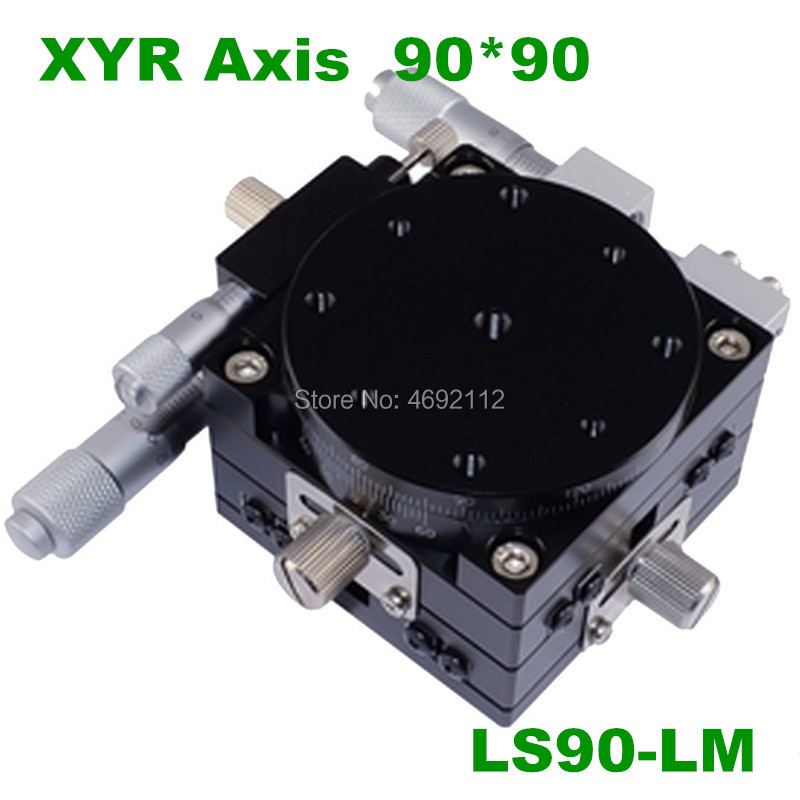Free shipping XYR axis 90*90mm Manual trimming platform Translation table and rotary table Cross rail 90*90mm LS90-L XYR90-LFree shipping XYR axis 90*90mm Manual trimming platform Translation table and rotary table Cross rail 90*90mm LS90-L XYR90-L