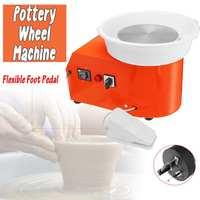 220V AU Plug 350W DIY Clay Tool Pottery Wheel Machine Ceramic Work Ceramics Clay Art With Flexible Foot Pedal Detachable Forming