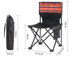 Image 5 - Creative Simple Outdoor Portable Folding Chair Outdoor Camping Beach Chair Fashion Personality Fishing Sketch Chair