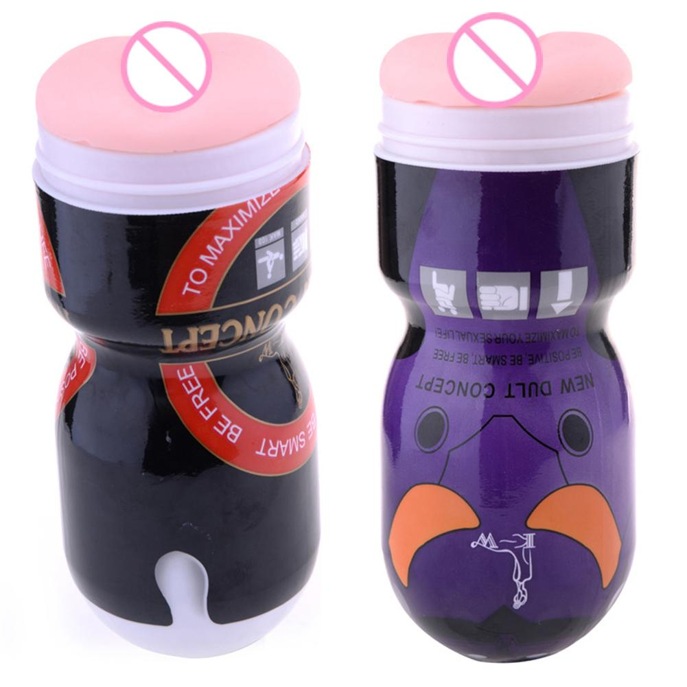 1pc Men Silicone Beer Pattern Adult Pussy Masturbation Cup <font><b>Artificial</b></font> <font><b>Vagina</b></font> Anal Erotic Oral <font><b>Sex</b></font> Toy <font><b>for</b></font> Male <font><b>Sex</b></font> Shop image