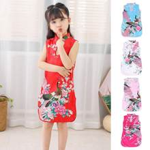 Summer Children's Cheongsam Slim-Fit Stand Collar Sleeveless Girls Tang Suit National Costumes Chinese Gown(China)