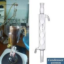 200 мм 19x2 Соединительный стеклянный конденсатор Spherica, химический конденсатор в катушке, лабораторный комплект стеклянной посуды, конденсаторная трубка, прозрачная конденсаторная трубка