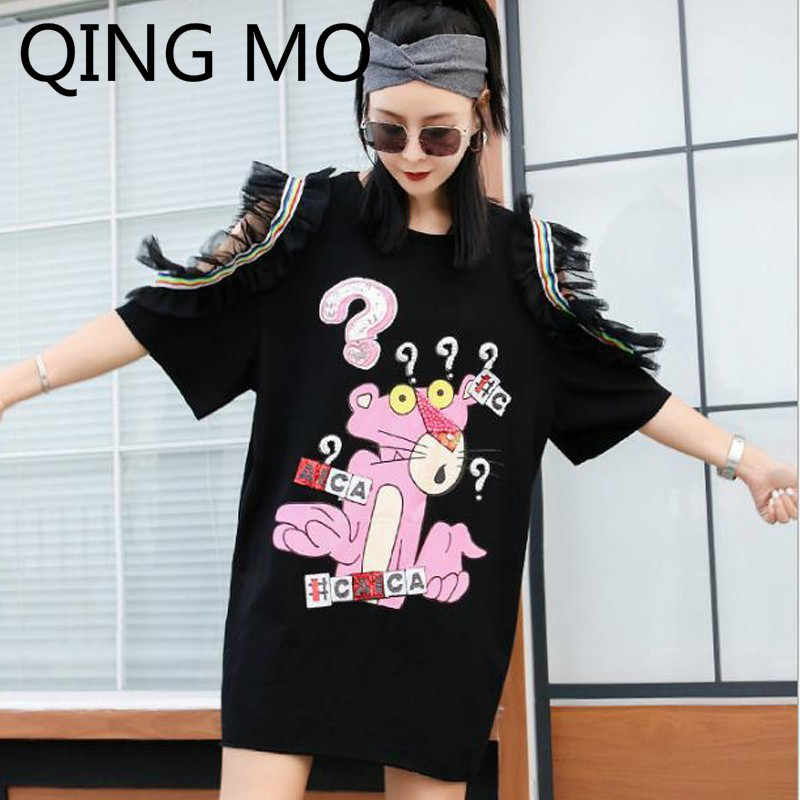 36c11661b9b5a Detail Feedback Questions about QING MO 2019 Summer Pink Panther T ...