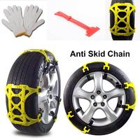 6PCS Car Anti Skid Chain Anti Skid Nails Special For Ice Breaking And Snow Removing With Instruction Snow Shovels Gloves