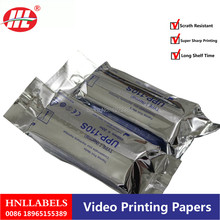 5X ROLLS UPP-110S For SONY printer 110mm*20m high quality  Upp 110s SONO COPATIBLE Ultrasound Thermal Paper Roll