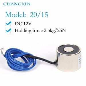 20*15 мм всасывание 2,5 кг 25N соленоид 12В Электромагнит 12В маленький электро магнит 24В катушка 6В Электрический магнит мини Электромагнит