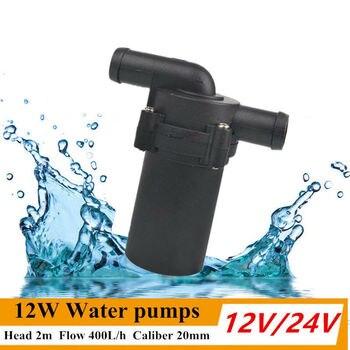 12 V 24 V 12 W Auto Wasser Pumpen Automatische Stärken A/C Heizung Beschleunigen Wasser Umwälzpumpe Winter auto Wärme A/C Temp