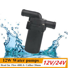 12V 24V 12W Car Water Pumps Automatic Strengthen A/C Heating Accelerate Circulation Pump Winter Auto Heat Temp