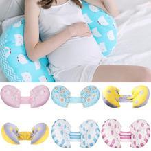 Подушка для беременных, подушка для живота, многофункциональная u-образная подушка, подушка, лучшая поддержка для живота, спины, ног, бедер