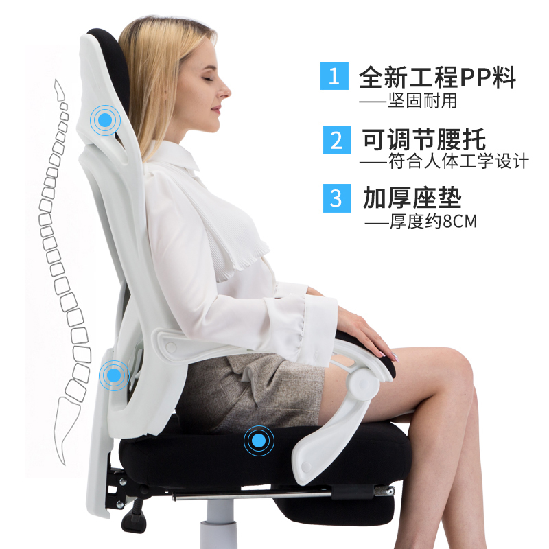 Computer Household Modern Concise Can Lie Ventilation To Work In An Office furniture Leisure Time Game Lift Main gaming Chair