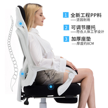 Купить с кэшбэком Computer Household Modern Concise Can Lie Ventilation To Work In An Office furniture Leisure Time Game Lift Main gaming Chair