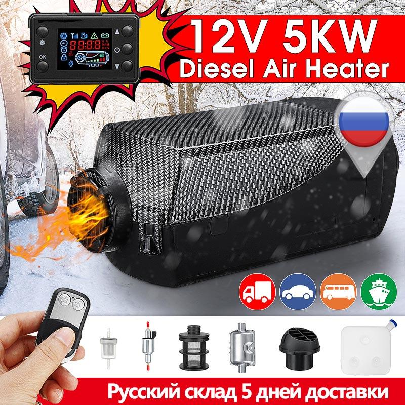 Di carbonio 12 V 5000 W Monitor Lcd Aria Diesel di Riscaldamento a Combustibile Singolo Foro 5Kw Per Barche Bus Auto di Riscaldamento Con a distanza di Controllo Silenziatore Ventilatore