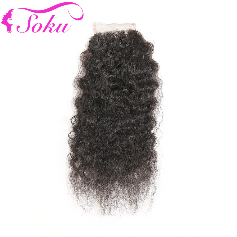 Brazilian Kinky Straight Swiss Lace Closure 4x4 SOKU 10-20 Inch Human Hair Free/Middle Part Closure Natural Color Non-Remy Hair