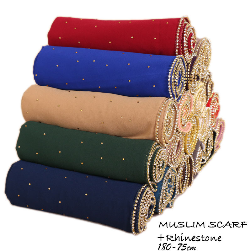 Pearl Chiffon Scarf Women's Headscarf Drill With Good Chiffon MUSLIM Cover