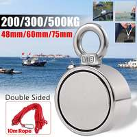 200/300/500KG Strong Double side Salvage Magnet Rope Deep Sea Salvage Fishing Hook Neodymium Magnet Treasure Hunters Holder