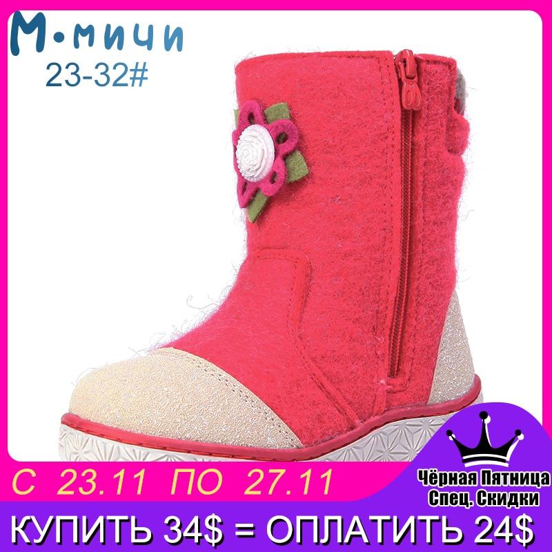 c0387e76ad4c обувь в Sale 480 для Новые детей внимательно от комфорта теплые обувь MMnun  детской девочки Размеры 36 войлочная валенки магазине интернет ...